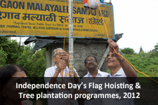 View Photos of Independence Day Flag Hoisting and Tree Plantation Programme